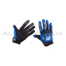 """Перчатки   """"RG""""   (size:M, синие)"""