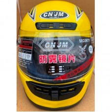 Шлем жёлтый