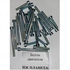 Болты двигателя ИЖ ПЛАНЕТА (ком)